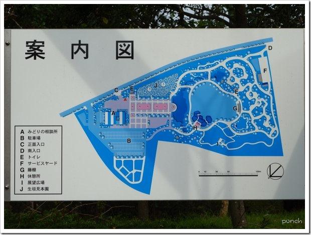 藤沢長久保公園