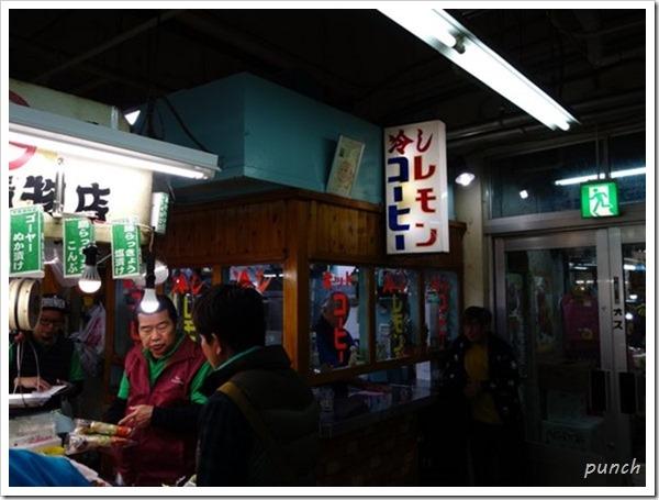 市場内コーヒースタンド