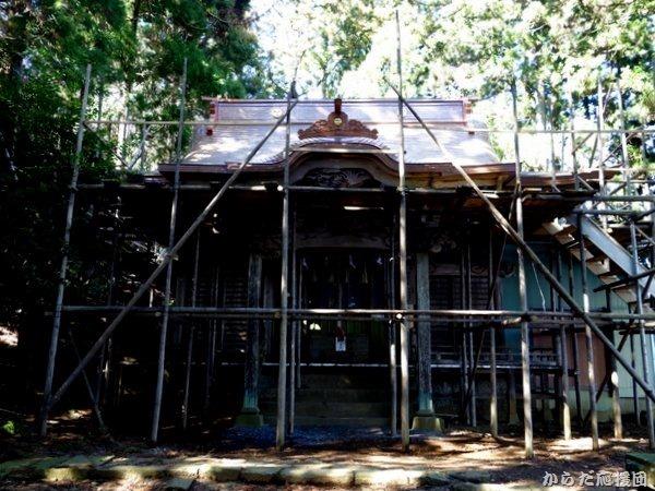 鐘ヶ嶽でナナメ歩き浅間神社