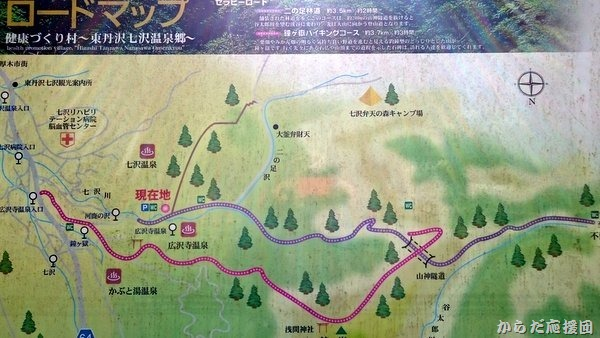 鐘ヶ嶽スタート地点広沢寺温泉