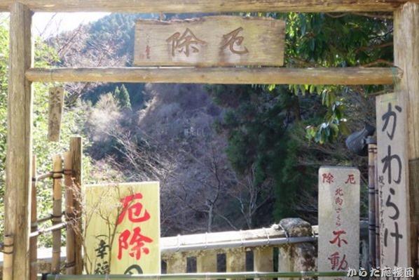 大山寺のかわら投げ