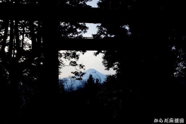 丹沢大山山頂からの富士山