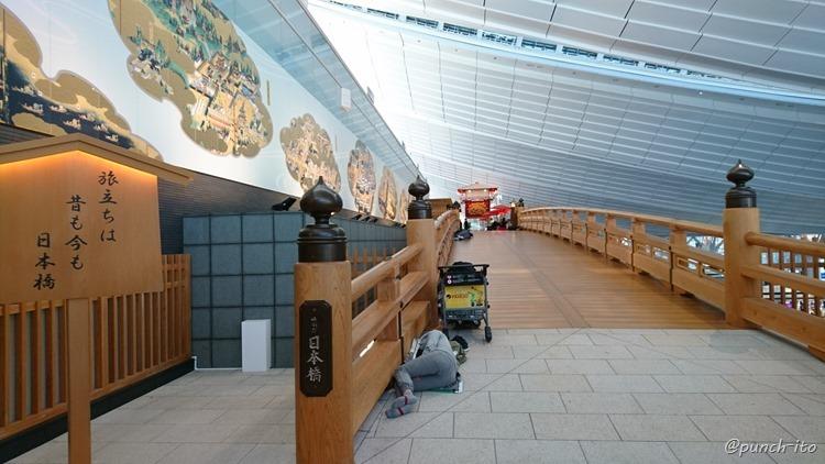 羽田空港国際線ターミナルの朝