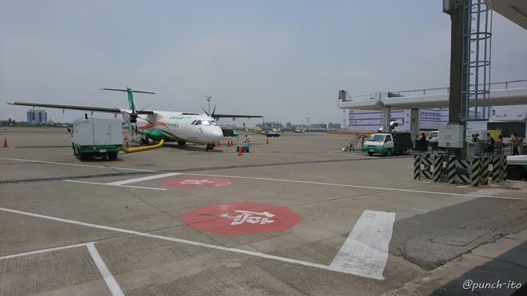 高雄空港からポンフー馬公空港へ