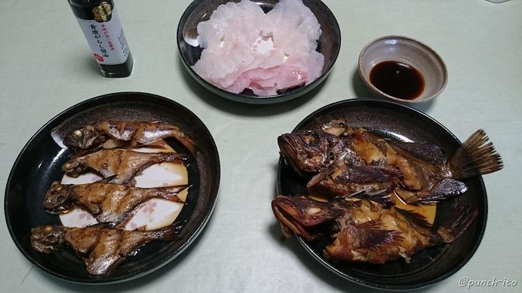 魚三昧の朝食