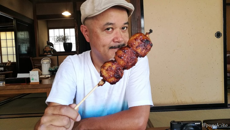 じゅうねん味噌の焼団子