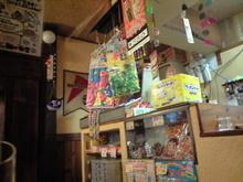 釣りとトリガーポイントと私-麺や食堂